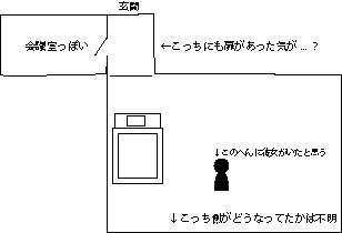 夢の部屋.jpg